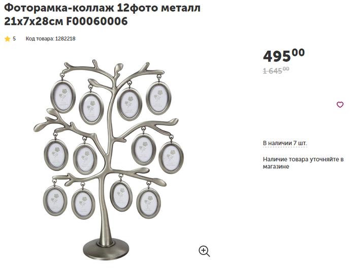 Деревце (700x530, 174Kb)