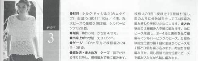 3-41 (650x200, 18Kb)