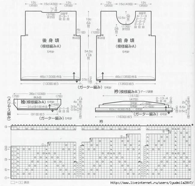 5-44- (650x619, 161Kb)
