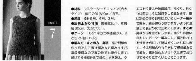 7-52 (650x203, 27Kb)