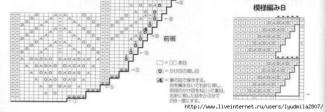 8-50- (650x224, 86Kb)