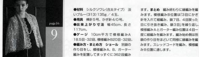 9-68 (650x188, 24Kb)