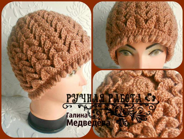 Озимок шапки вязание