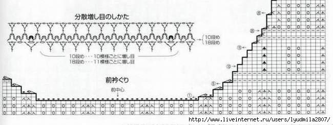 13-61- (650x244, 90Kb)