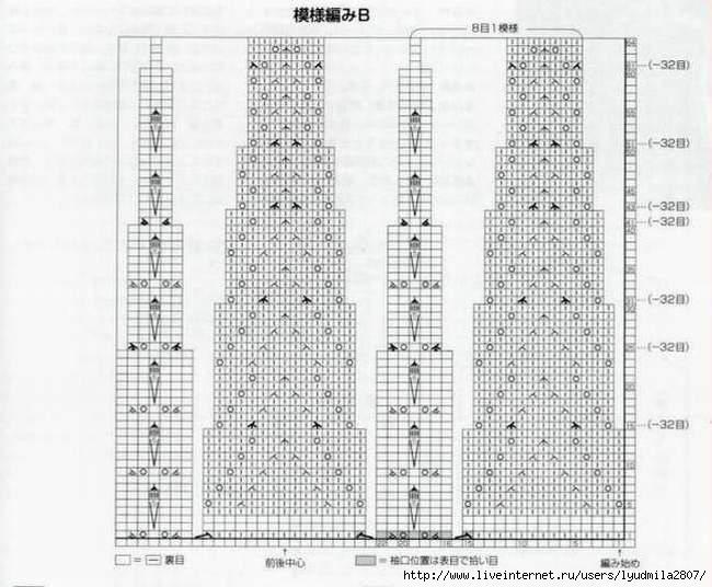 14-63 (650x536, 167Kb)