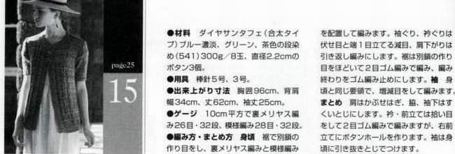 15-64 (650x221, 27Kb)