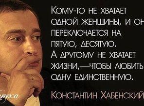 1. мудр. сл. хабенского1 (296x219, 65Kb)