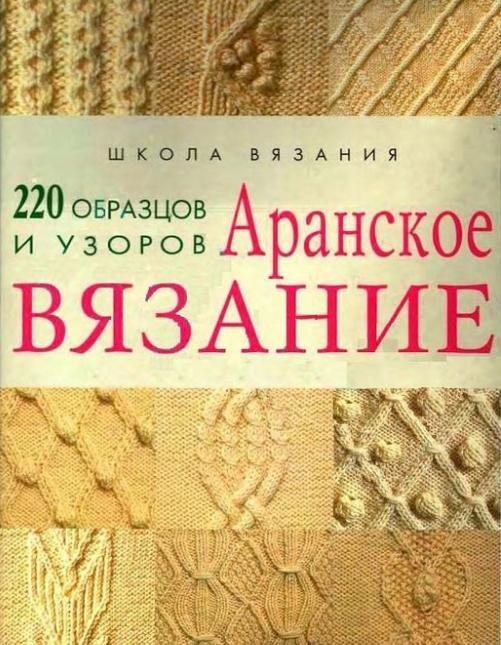 Snimok-e`krana-85 (501x645, 604Kb)
