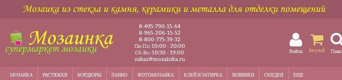 sayt_0100985331 (700x164, 100Kb)