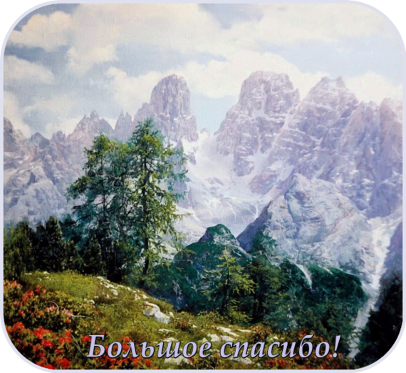 pic (11) (570x523, 1659Kb)