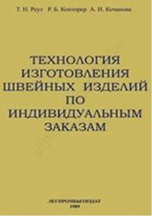 4870325_0 (494x700, 46Kb)