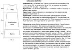 Превью beloe-vasanoe-platie1 (659x460, 240Kb)