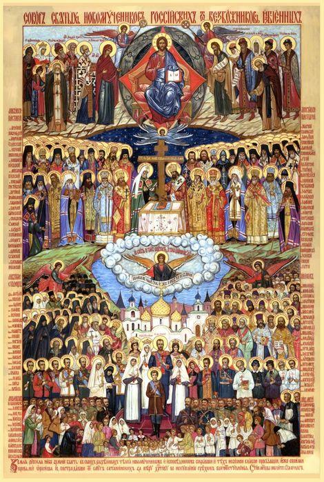 Новомученики 4_ (470x700, 120Kb)