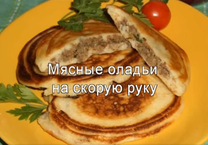 3925311_myasnie_oladi (700x490, 406Kb)