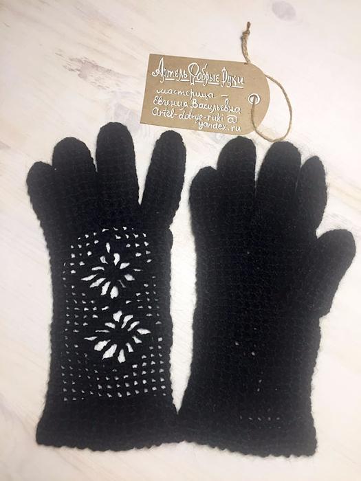 Перчатки из натуральной шерсти ручной работы