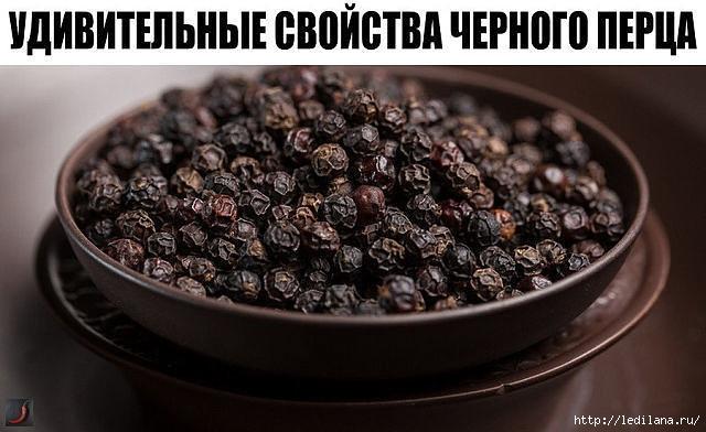 3925311_SVOISTVA_ChERNOGO_PERCA (640x392, 148Kb)