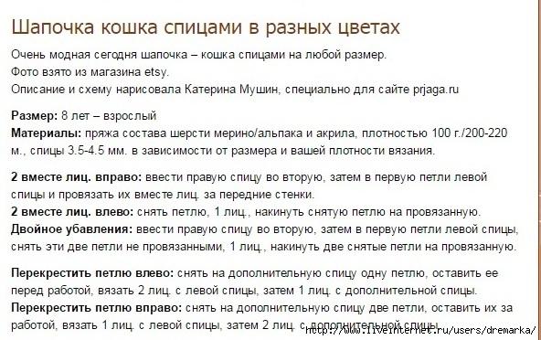 3937194_Bezimyannii (592x372, 194Kb)