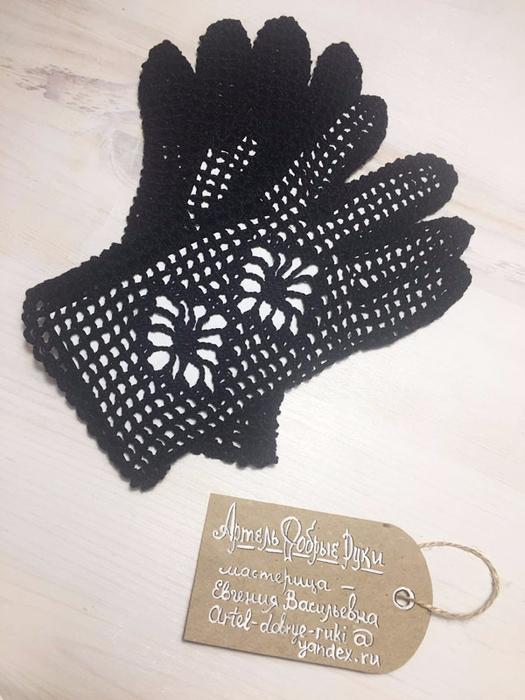 Перчатки из ириса ручной работы