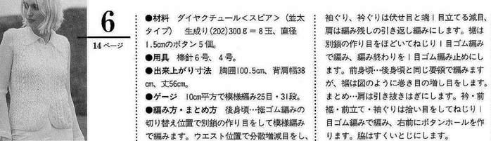 6-52 (700x201, 34Kb)