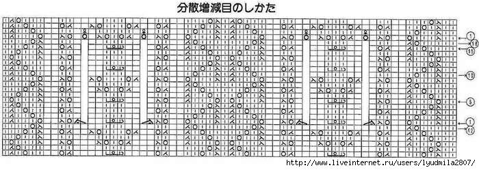 6-53 (700x249, 167Kb)