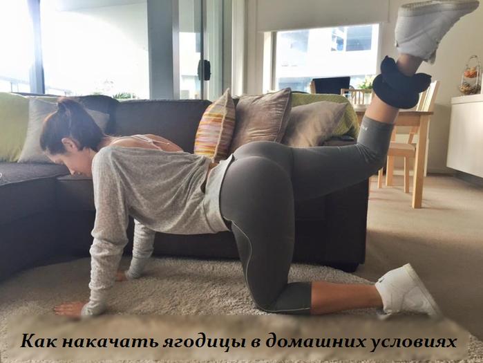 2749438_Kak_nakachat_yagodici_v_domashnih_ysloviyah (700x525, 395Kb)