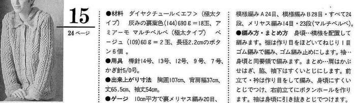 15-64 (700x204, 35Kb)