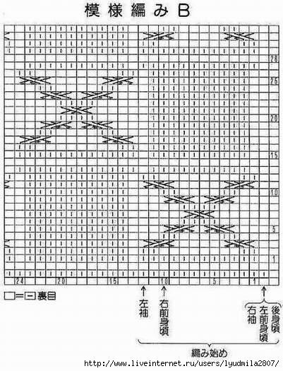 16-65 (401x525, 167Kb)