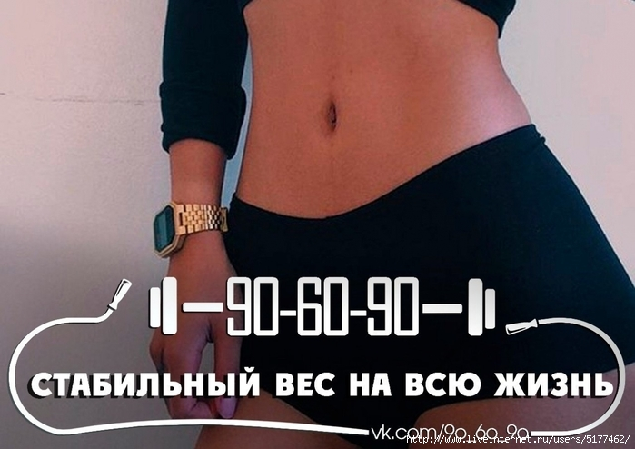5177462_33202035 (700x494, 190Kb)