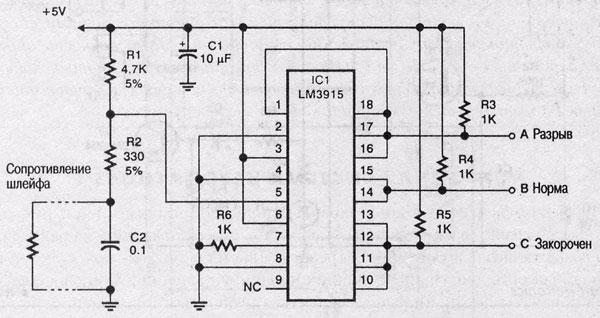 signal-1a (600x318, 106Kb)
