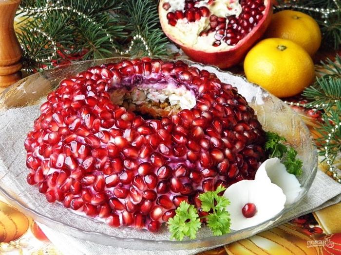 3937411_salat_quotrubinovii_brasletquot336451 (700x525, 353Kb)