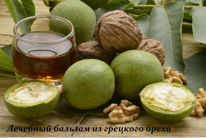 2749438_Lechebnii_balzam_iz_greckogo_oreha (700x468, 520Kb)