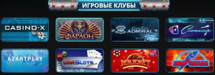 """alt=""""Online-Slotz игровые автоматы на реальные деньги""""/2835299_igrovie_klybi (700x244, 255Kb)"""