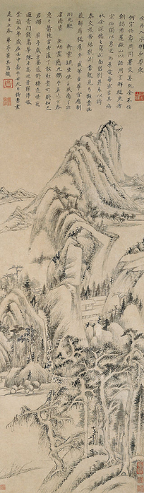 Dong_Qichang._Steep_Mountains_and_Silent_Waters._1632._Kimbell_Art_Museum (204x700, 200Kb)