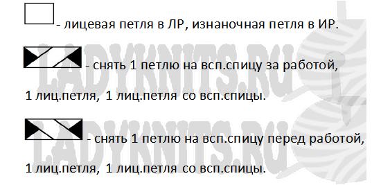 Fiksavimas.PNG1 (550x267, 55Kb)