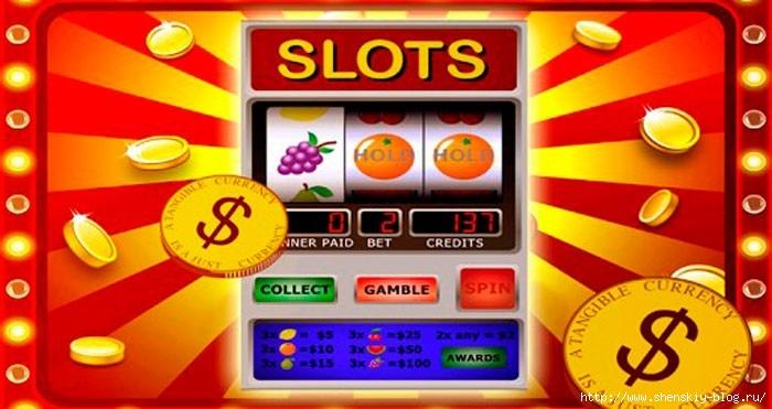 онлайн казино/4121583_image682870 (700x371, 176Kb)