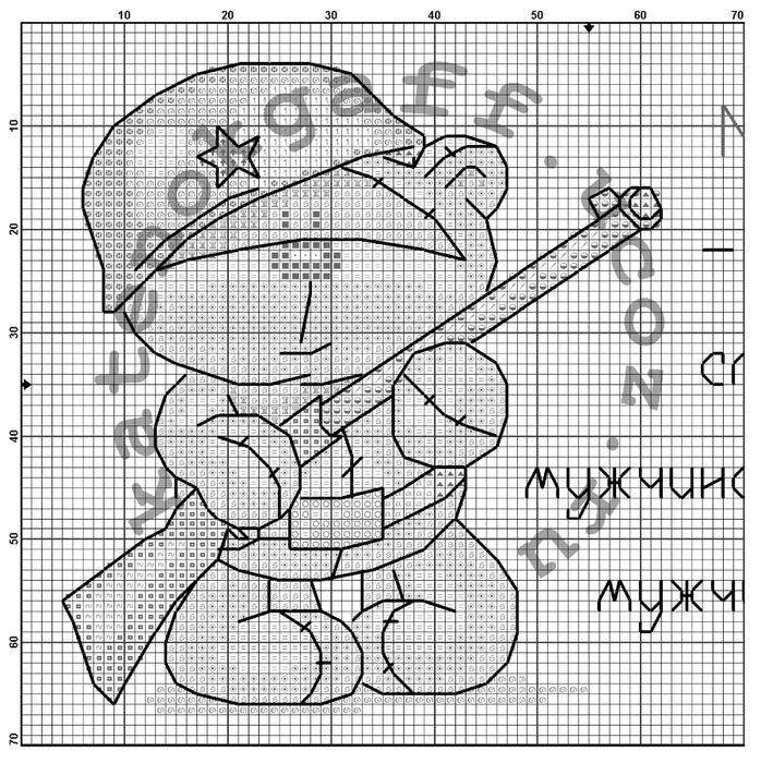 Схемы вышивки крестом к 23