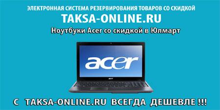 aceeeeer (450x225, 26Kb)