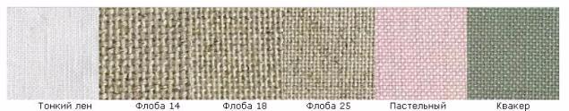 130716193915 (3) (635x124, 70Kb)