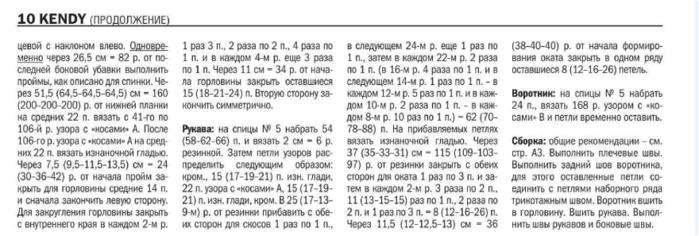 Fiksavimas.PNG1 (700x236, 196Kb)