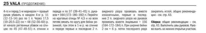 Fiksavimas.PNG2 (700x113, 42Kb)