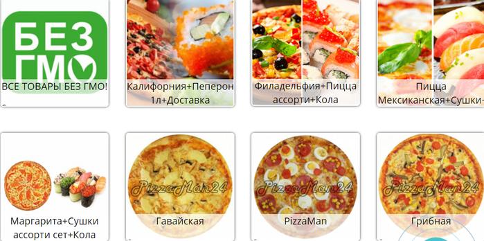 еда в Алматы2 (700x348, 334Kb)