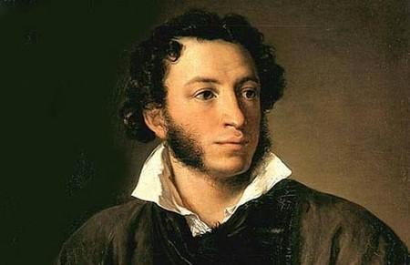 Александр-Сергеевич-Пушкин-портрет-фото (450x291, 30Kb)