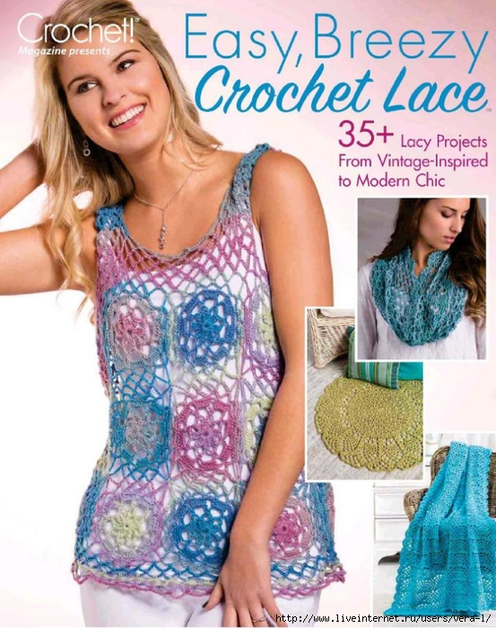 Crochet Lace_1 (553x700, 329Kb)