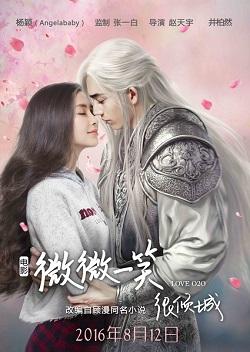Love_O2O_poster (250x352, 43Kb)