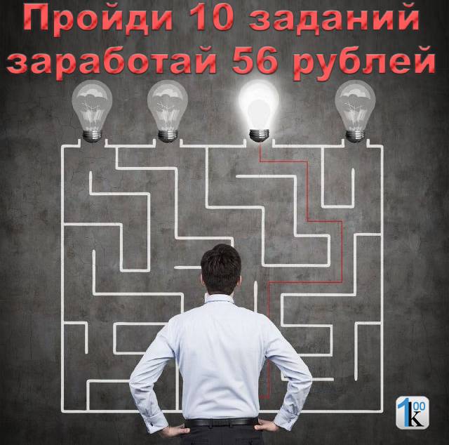 Социальная сеть для заработка/3479580_7 (640x634, 383Kb)