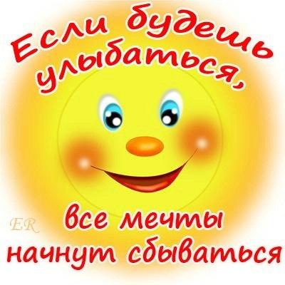 3768849_ylibka_mechti (400x400, 35Kb)