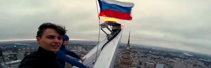 flag (700x225, 104Kb)