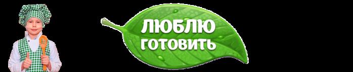 logo (700x144, 84Kb)