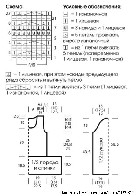 42а (443x645, 116Kb)