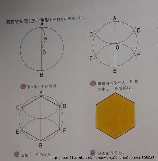 3c7768d1b652a30efa2e1f4f4db2c921 (515x524, 70Kb)